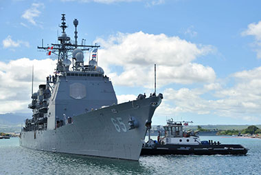 Technical Solutions Fleet Support group awarded delivery order for depot-level maintenance on USS Chosin (CG 65).